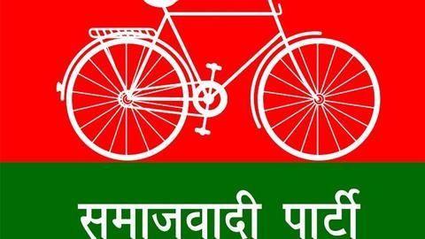 Samajwadi Party candidate held for violating code of conduct