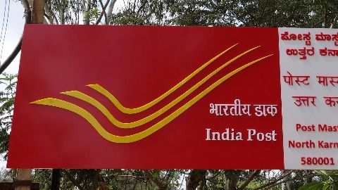 Postmen may replace policemen for passport verification