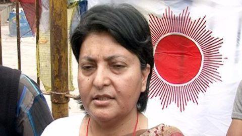 Nepal's first female President,Nepal's female President