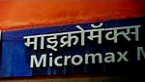 Reason behind Micromax's exit