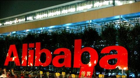 Alibaba on an investment spree
