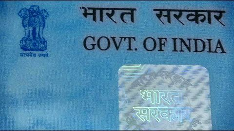 Government to 'expeditiously' provide PAN card to all
