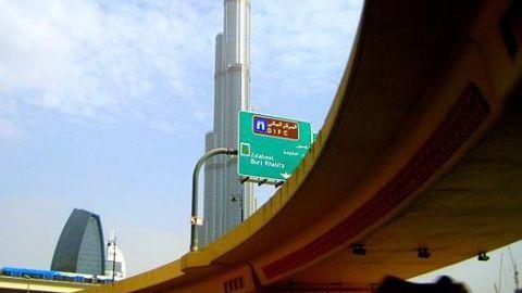 Fire in central Dubai disrupts metro services
