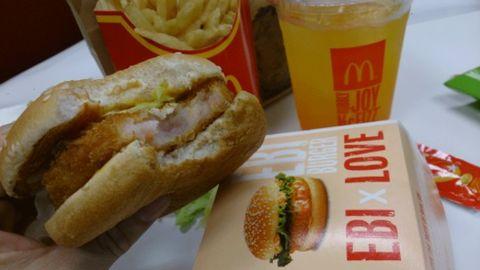 McD's new buns to improve burger quality