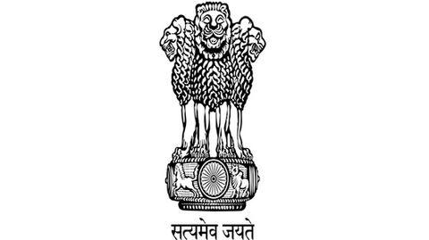 Draft IIM bill put up for public opinion