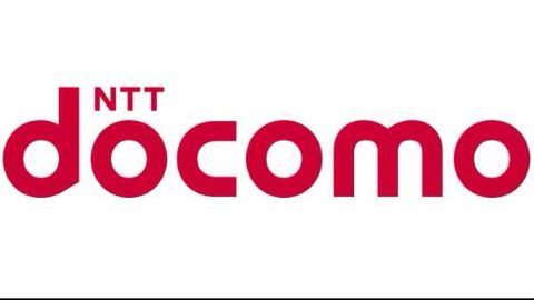 Docomo begins operations