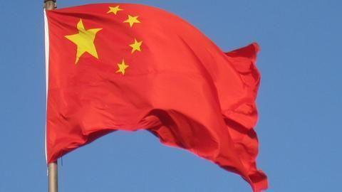 Vietnam deports Taiwanese nationals to China