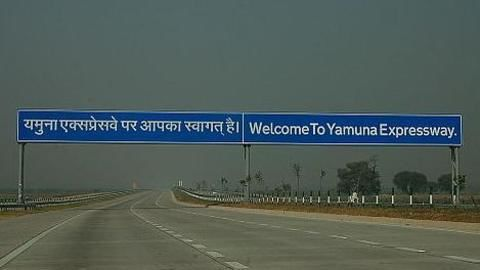 Yamuna Expressway authority to hand over residential plots