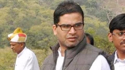 Prashant Kishor's stint with the Congress