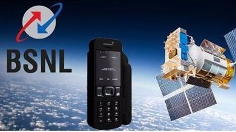 BSNL plans to launch affordable feature phone