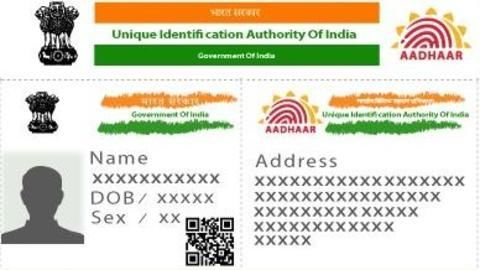 Aadhaar case: SC to pass interim order tomorrow