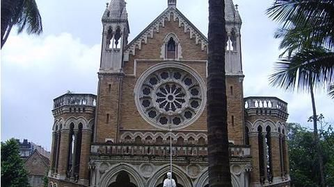 Mumbai University: NOC for switching colleges mid-course