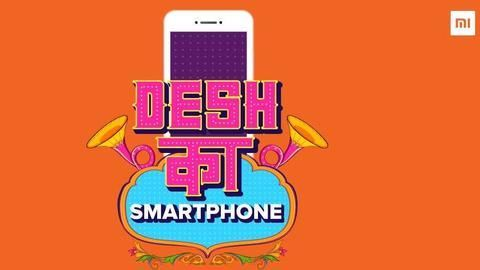Xiaomi to launch Desh Ka Smartphone in India on November 30