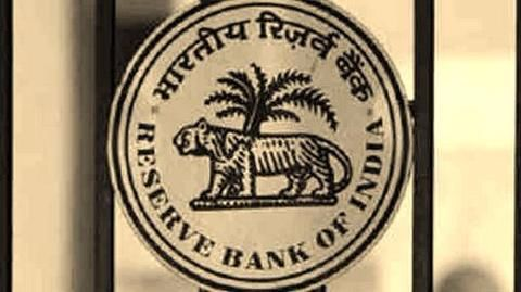 Repo rate unchanged in RBI's fifth bi-monthly review