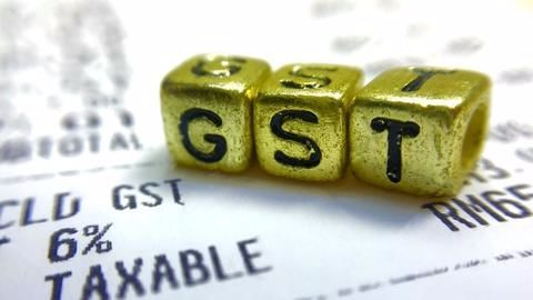 GST has been exempted for food grains, milk