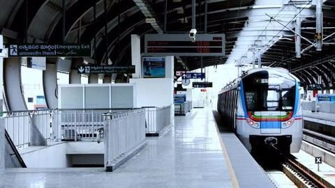 Hyderabad Metro Rail Launch by PM Narendra Modi