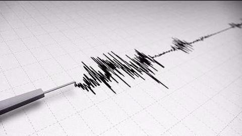 5.0 magnitude earthquake hits Nepal