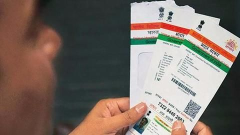 Government Websites Publically Revealed Aadhaar Details: UIDAI