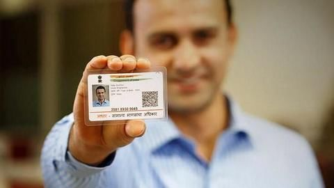 Several cases of foreigners getting Aadhaar cards