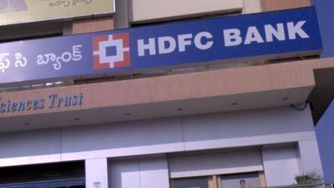 HDFC Bank added to RBI's list of `too-big-to-fail' banks