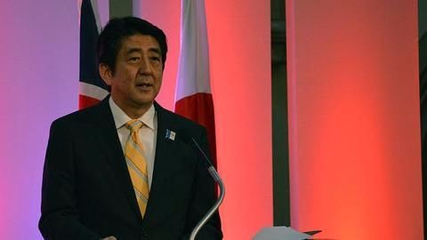 Shinzo Abe's journey to become Japan's longest-serving post-war leader
