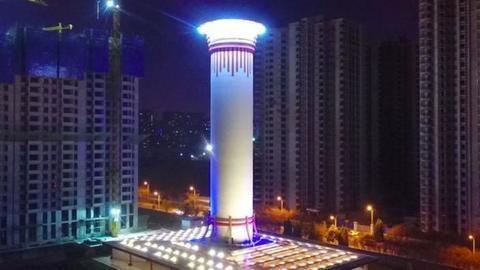Towering air purifier will bring fresh air to smog-choked Xi'an