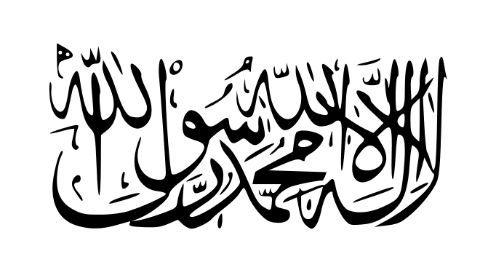The Taliban rule