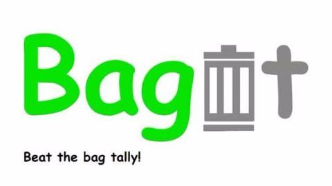 A step towards clean India- The Bagit Challenge!
