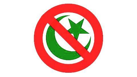 Is America imposing 'Trump ban' on Muslims?
