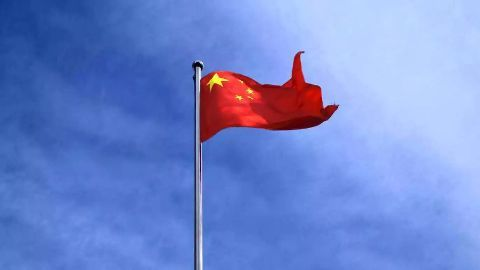 China also eager to have PTA with Nepal