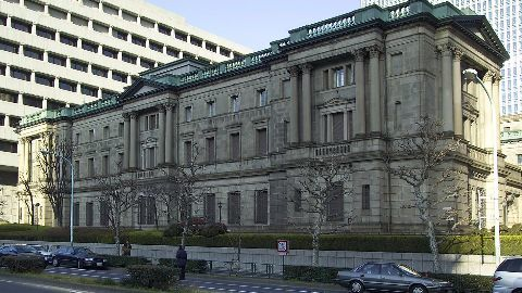 Japanese central bank to push for inflation