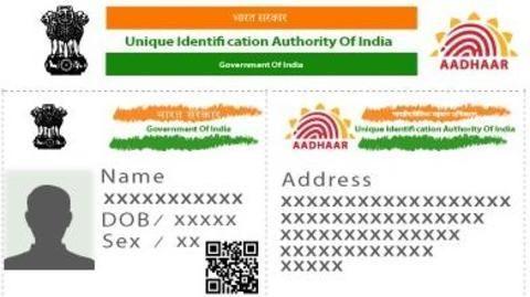 Aadhaar cards made mandatory for airport staff
