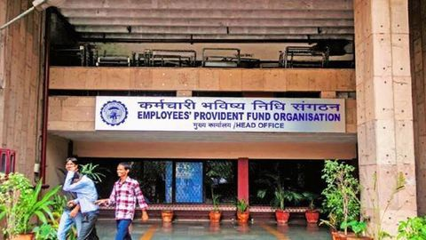Employees' Provident Fund UAN: Important uses
